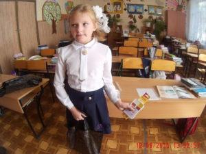 Допомога дітям Донеччини