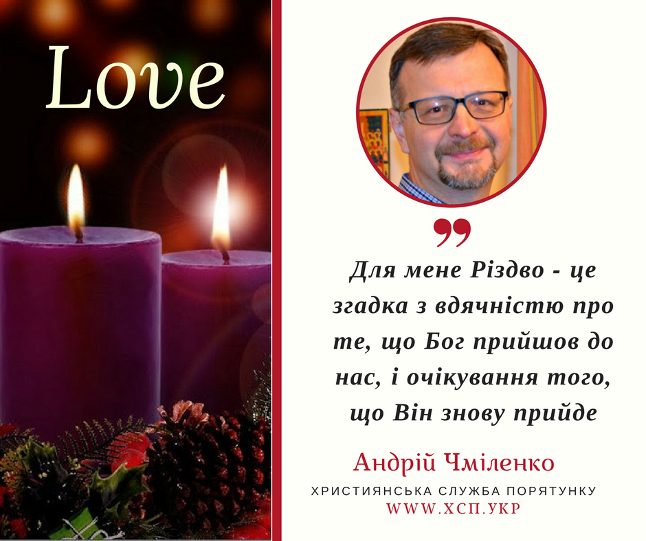 advent_chmilenko