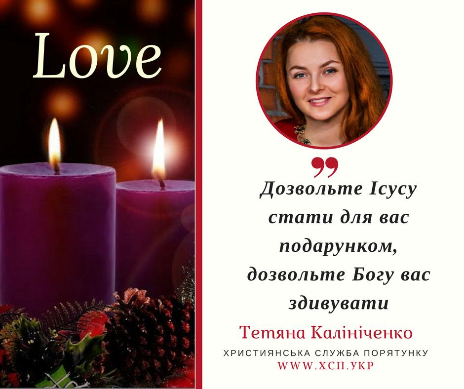 advent_kalinichenko